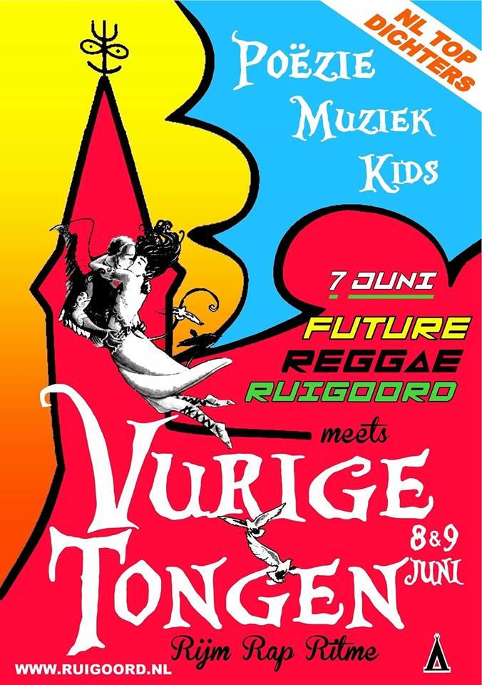 Future Reggae Ruigoord Festival 2014